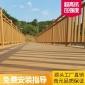 浙江塑木地板厂家直销免费指导工程安装