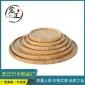 木碗木盘套装 半手工半机械木质圆竹托盘 喝咖啡喝茶套装竹碗