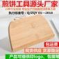 煎饼果子刮板子面粉刮煎饼工具竹蜻蜓摊鸡蛋饼刮板厨房小工具
