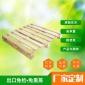 中山,珠海厂家直销定制出口木托盘托盘 实木卡板地台板木栈板