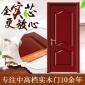 亚马门业 生态隔音实木门 实木复合烤漆套装门 可上门安装测量