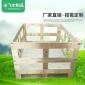 供应木箱包装 出口免熏蒸木箱子 木制品包装箱胶合木箱实木