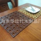 HM-43015新款竹垫中空方型竹垫环保竹木餐垫