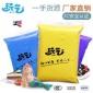 厂家批发24色超轻粘土套装儿童玩具100克太空泥橡皮泥粘土彩泥