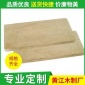 联合木制厂家直销实木卡板 木托盘定制批发