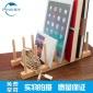 原木多用途置物架松木沥水架 创意厨房木质展示架