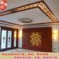 明清仿古中式电视背景墙实木花格古典客厅花窗屏风隔断电视墙